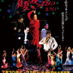 2011_manatsu