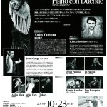 2015_tamurayouko_concierto_2